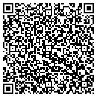 QR-код с контактной информацией организации АНТИКА, ООО