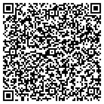 QR-код с контактной информацией организации Офисмен, ООО