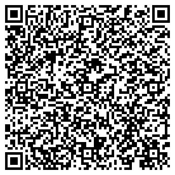 QR-код с контактной информацией организации ТЭС, СПД