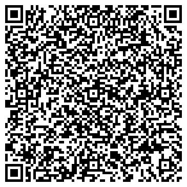QR-код с контактной информацией организации Донбасстогсервис, ЧП