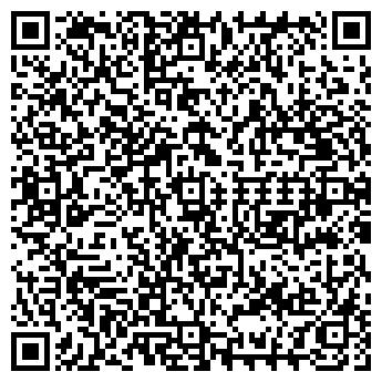 QR-код с контактной информацией организации Амей, ООО (Amey)