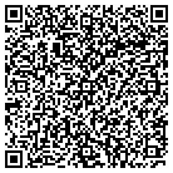 QR-код с контактной информацией организации Киевспецштамп, ООО
