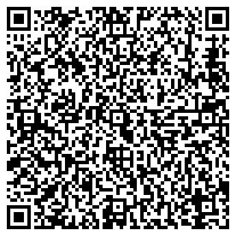 QR-код с контактной информацией организации Гера, СПД