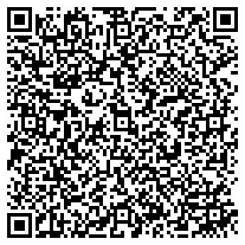 QR-код с контактной информацией организации Д Маркет, ООО