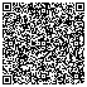 QR-код с контактной информацией организации Шайни-Украина, ООО