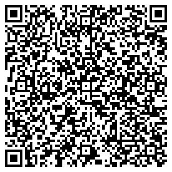 QR-код с контактной информацией организации Ютис-2, ЧП