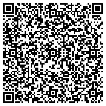 QR-код с контактной информацией организации БЕНЕ Киев, ООО