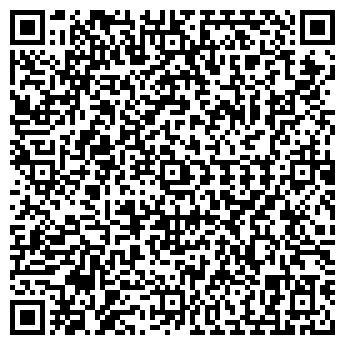 QR-код с контактной информацией организации Укрштамп, ООО