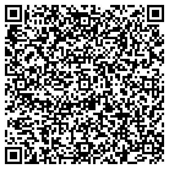 QR-код с контактной информацией организации Коместеро Груп, ООО