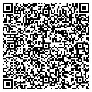 QR-код с контактной информацией организации РекламEX, ЧП