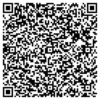 QR-код с контактной информацией организации Сигма, ЧП