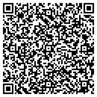 QR-код с контактной информацией организации Уторов, ЧП