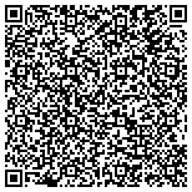 QR-код с контактной информацией организации Харьковский шрифтолитейный завод, АО