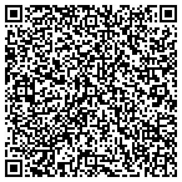 QR-код с контактной информацией организации Техком, ООО