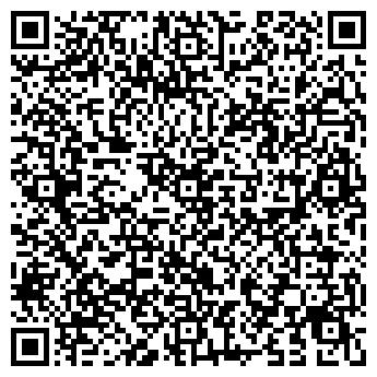 QR-код с контактной информацией организации Писаренко Е. А., ЧП