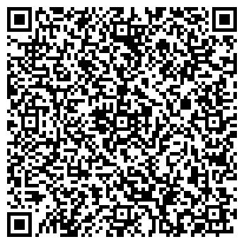 QR-код с контактной информацией организации Тико штампы, ООО