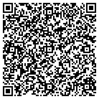 QR-код с контактной информацией организации ФОНИКС ФИРМА ТОО