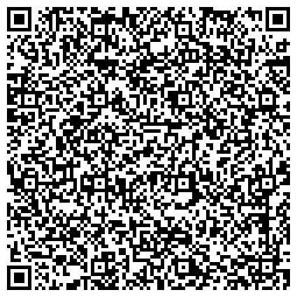 """QR-код с контактной информацией организации Детские товары """"Каруселька"""" Контакты : 0955873617 ; 0970963197"""