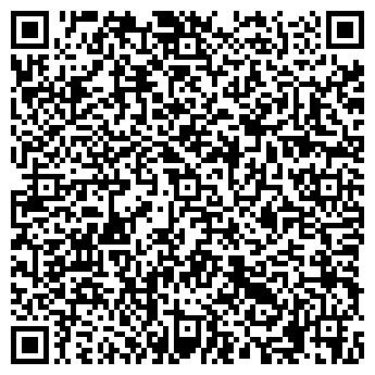 QR-код с контактной информацией организации Ортекс, ЧП