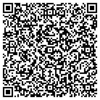 QR-код с контактной информацией организации Систем Дизайн, ЧП