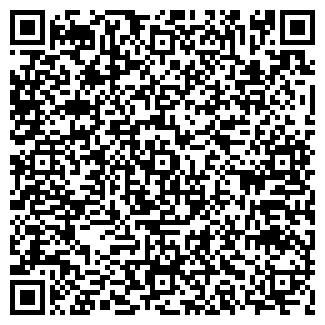 QR-код с контактной информацией организации Рованда
