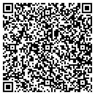 QR-код с контактной информацией организации ЧП «Наталья»