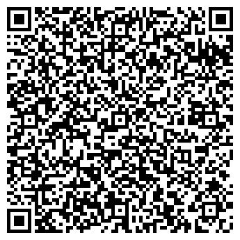 QR-код с контактной информацией организации Частное предприятие Камертон ИГРУШКИ