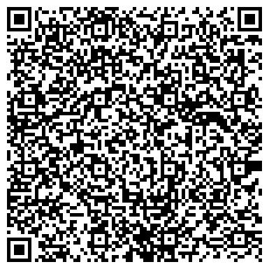 QR-код с контактной информацией организации Максима, ТОО