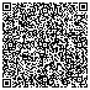 QR-код с контактной информацией организации Веста ТехТрэйд, ТОО