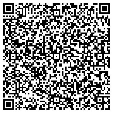 QR-код с контактной информацией организации CarTon Trade (КарТон Трейд), ТОО