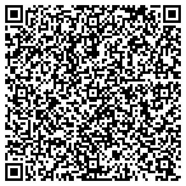QR-код с контактной информацией организации Ак-Ай, магазин cпециализированный, ТОО