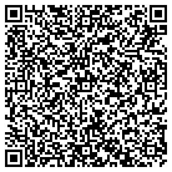 QR-код с контактной информацией организации Шар-бизнес, ТОО
