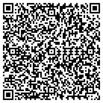 QR-код с контактной информацией организации Амбрелла, ИП