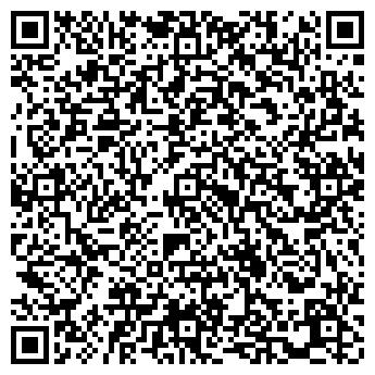 QR-код с контактной информацией организации Офис Гранд К, ИП
