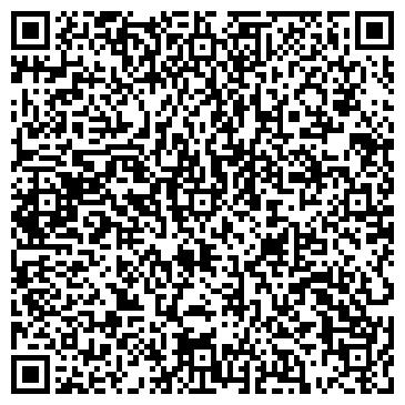 QR-код с контактной информацией организации Канцлер, ТОО