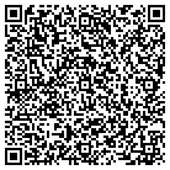 QR-код с контактной информацией организации Тенгиз Кенсе Со, ТОО