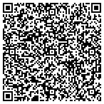 QR-код с контактной информацией организации Kalam (Калам) магазин cпециализированный, ТОО