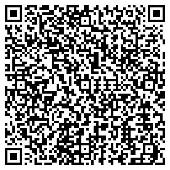 QR-код с контактной информацией организации Экспресс центр, ТОО