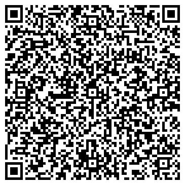 QR-код с контактной информацией организации КАЗКОМ RGB, торговая компания, ТОО