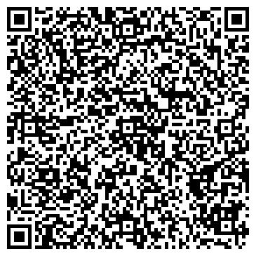 QR-код с контактной информацией организации Professional Line (Профешионал Лайн), ТОО