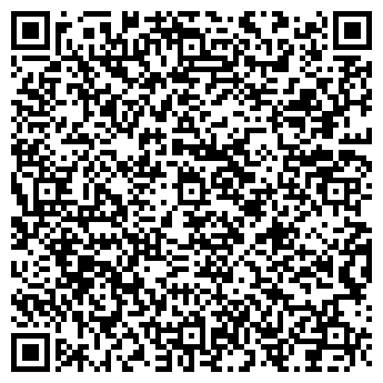 QR-код с контактной информацией организации Геларис, ТОО