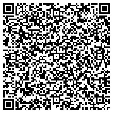QR-код с контактной информацией организации ФантАЗИЯ-Уральск, ТОО