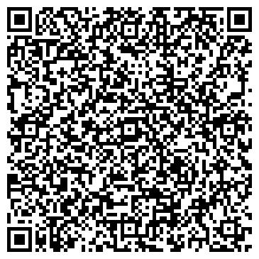 QR-код с контактной информацией организации Дельфи, ТСЦ