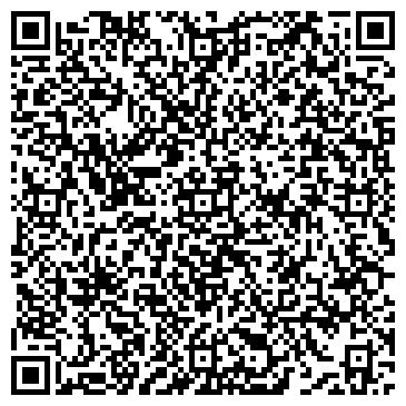QR-код с контактной информацией организации КазСанВентСтрой, ТОО