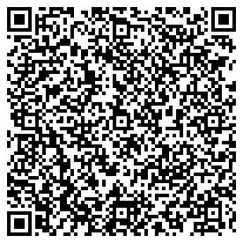 QR-код с контактной информацией организации Винд-М, ТОО