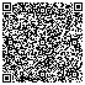 QR-код с контактной информацией организации МКС холдинг, ТОО