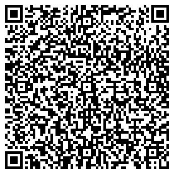 QR-код с контактной информацией организации 3D Партнер, ТОО