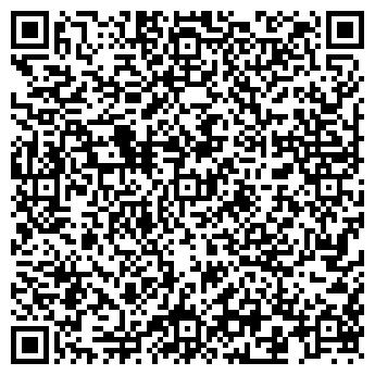 QR-код с контактной информацией организации Ритол, ТОО