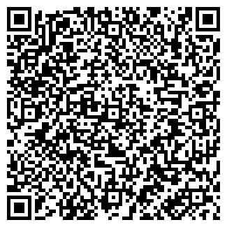 QR-код с контактной информацией организации Капитал, ИП