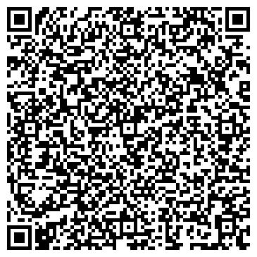 QR-код с контактной информацией организации ФантАЗИЯ-Актау, ТОО